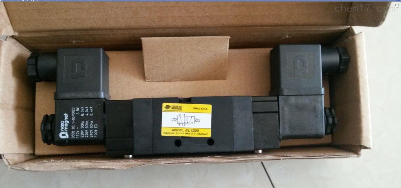 意大利OMAL定位器天津销售