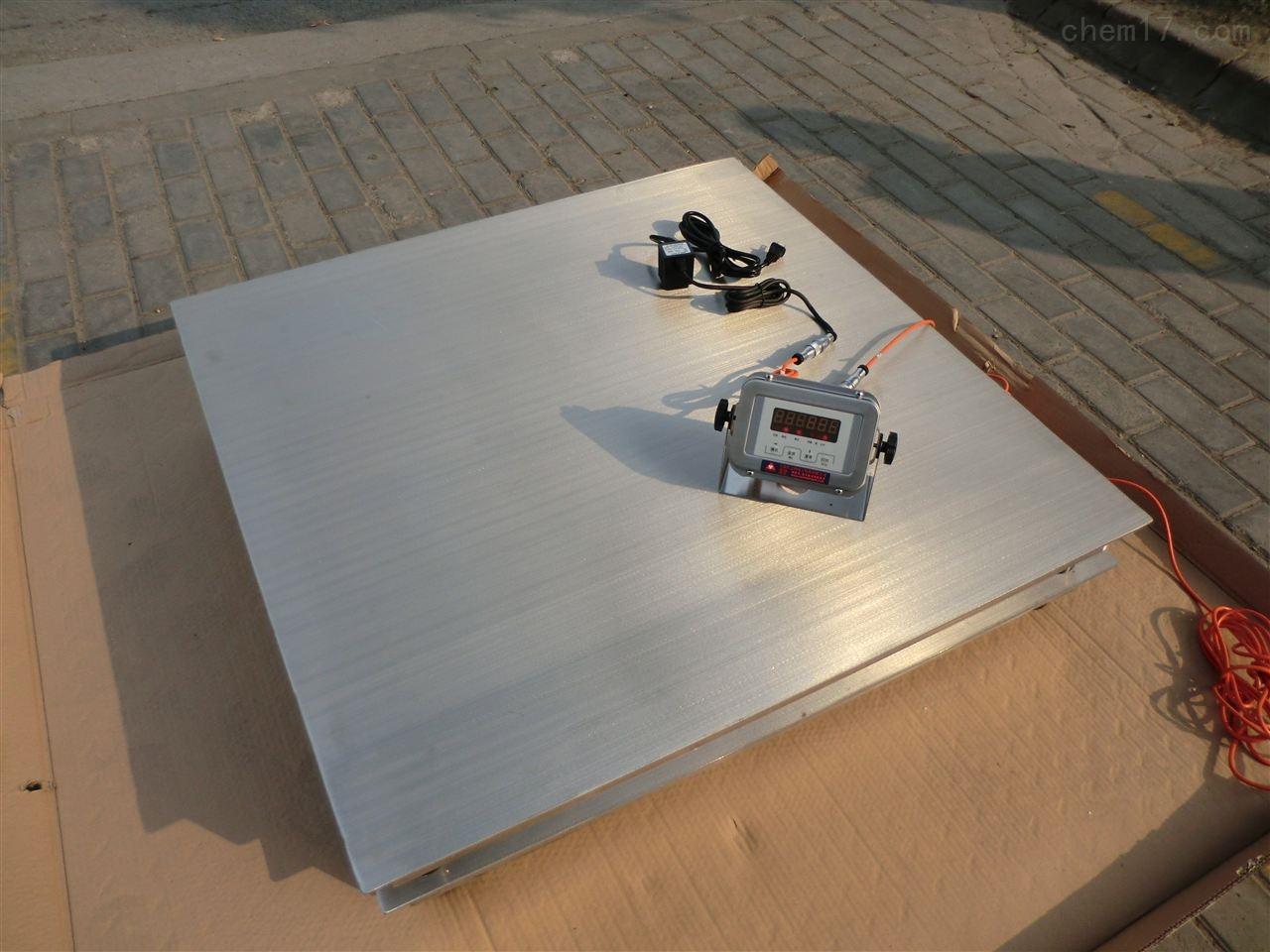 2000KG防水电子平台秤现货批发