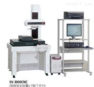 日本三丰Mitutoyo表面粗糙度仪SV-3200CNC