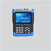 RTJB-6000E手持式光数字继电保护测试仪