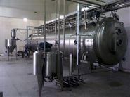 二手低温连续真空带式干燥机闲置出售