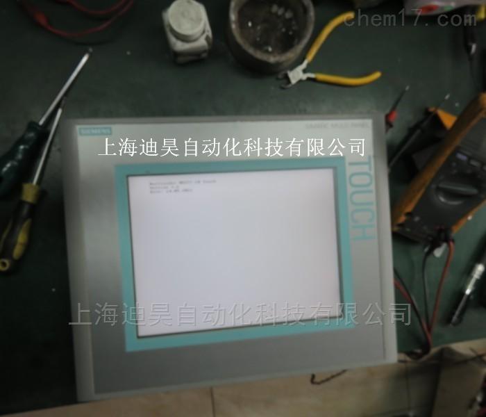 西门子触摸屏MP277元件坏导致白屏故障维修