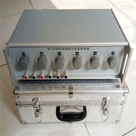 DR-8|DR-8A0.02级标准模拟应变量校准器