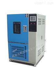 适合各种试件的高低温湿热试验箱*