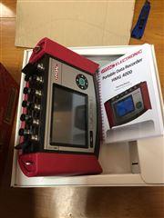 HMG2500贺德克测量仪有一目了然的操作指南
