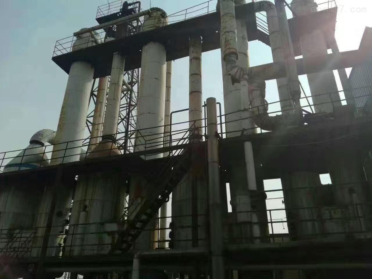 四效30吨的蒸发器高效回收二手四效30吨的蒸发器