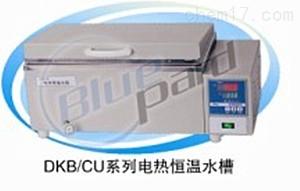 供应DKB-600不锈钢数显电热恒温循环水槽30L