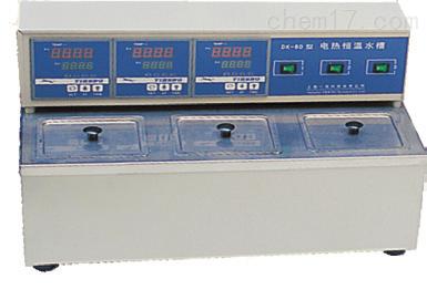 三孔电热恒温水槽DK-8D 一恒 恒温加热水槽