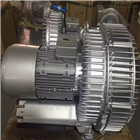 2HB940-HH47-25KW真空吸吊機物體搬運吸氣用高壓環形鼓風機