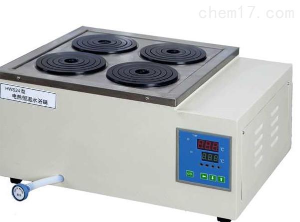 现货供应HWS-24 双列四孔 电热恒温水浴锅