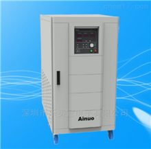ANFC系列青岛艾诺 ANFC系列单相输出交流电源