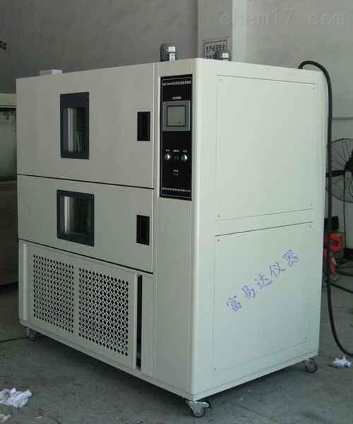 三槽式高低溫交變濕熱試驗箱