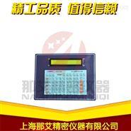 上海血细胞分类计数器