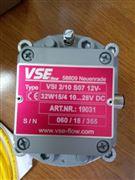 VSE流量计EF0.4ARO.14T-PNP/1现货