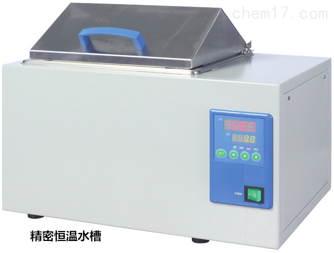 BWS-12/BWS-27精密恒温水槽 不锈钢水温箱