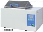 精密恒温水槽BWS-12G/BWS-27G(带电磁泵)