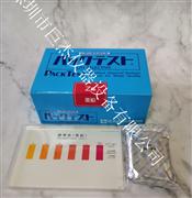锌简易水质污水测试包