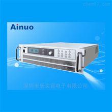 AN51XXX系列青岛艾诺 AN51XXX系列可编程直流测试电源
