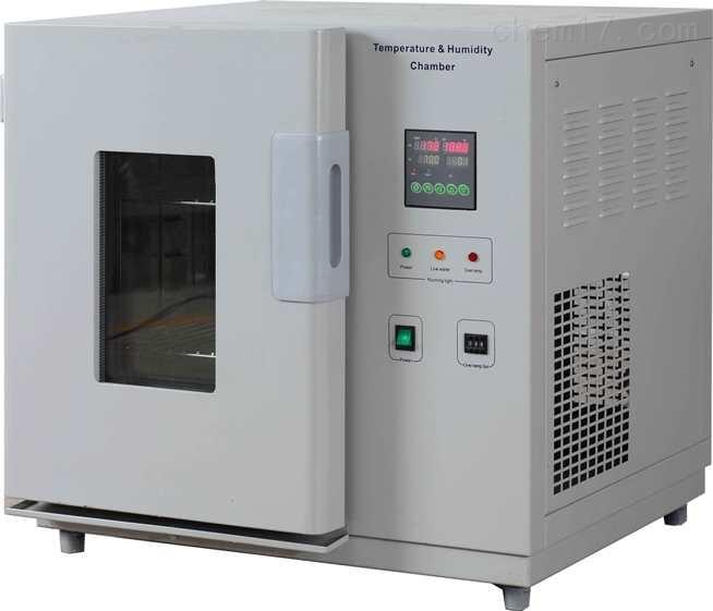LHS-100CH恒温恒湿箱 控温范围:RT+10~85℃