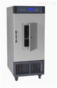 武汉瑞华HP400HS恒温恒湿箱价格