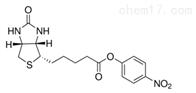 生物素-4-硝基苯酯Biotin-ONP/33755-53-2/蛋白交联剂