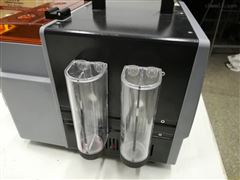 LB-2400(C)LB-2400(C)型恒温恒流连续自动大气采样器