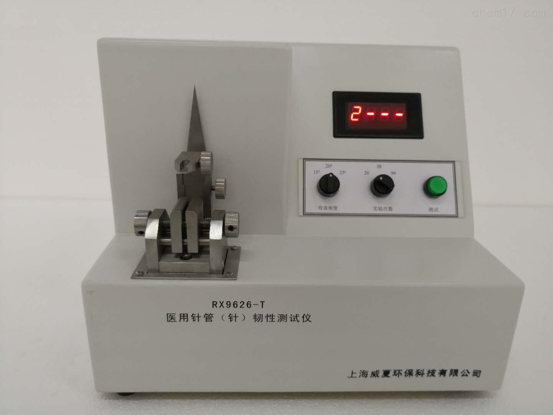 注射针管韧性测试仪 针管弯曲试验仪原理