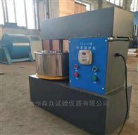 UJZ-15UJZ-15型立式干粉砂浆搅拌机厂家