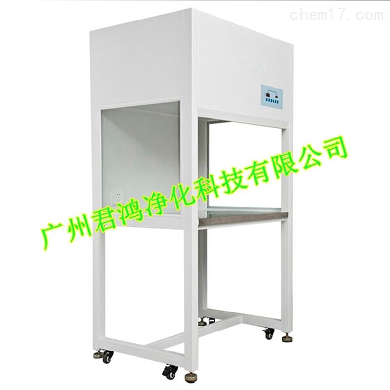 广州百级超净工作台