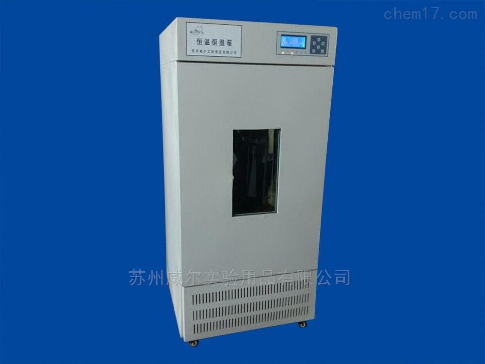 优质镜面不锈钢内胆生化培养箱,微生物培养箱