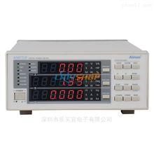 AN8721PV2青岛艾诺 AN8721PV2功率计(电参数测量仪)