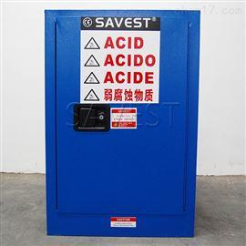 WB81012012加仑弱腐蚀性液体防火安全柜