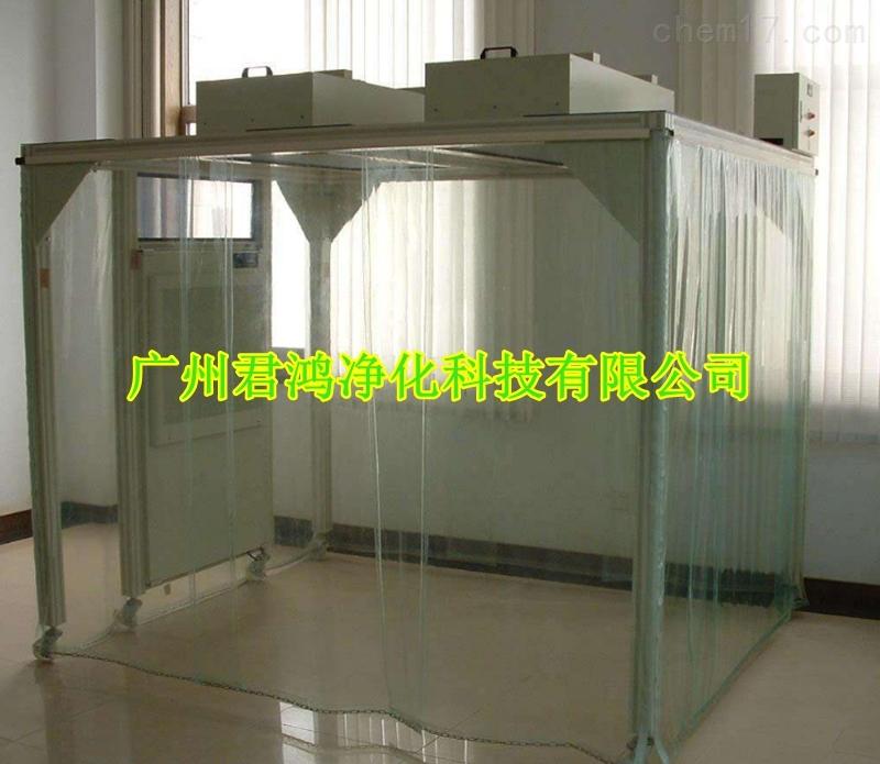 实验室桌上型通风柜