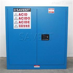 30加仑弱腐蚀性液体防火安全柜