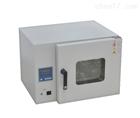 DHG-9023A臺式鼓風干燥箱