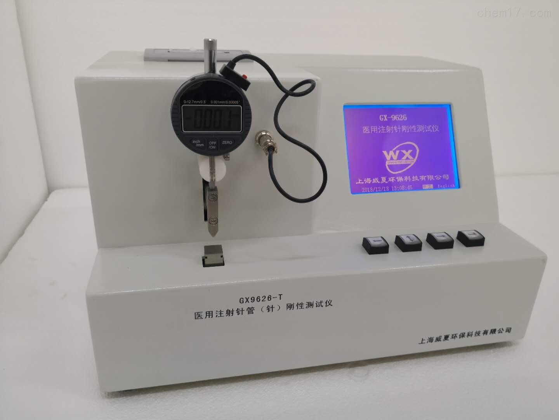 医用注射针管针刚性测试仪
