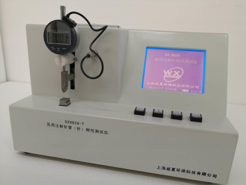 医用注射针管(针)刚性测试仪厂家推荐