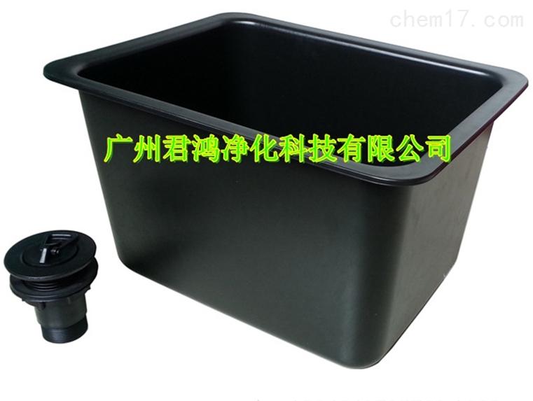 实验室/化验室pp水槽/高密度耐酸碱水槽
