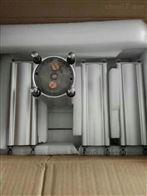 德国H+L哈雷夹具250.00736010欧沁现货