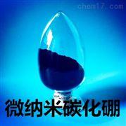 碳化硼 B4C