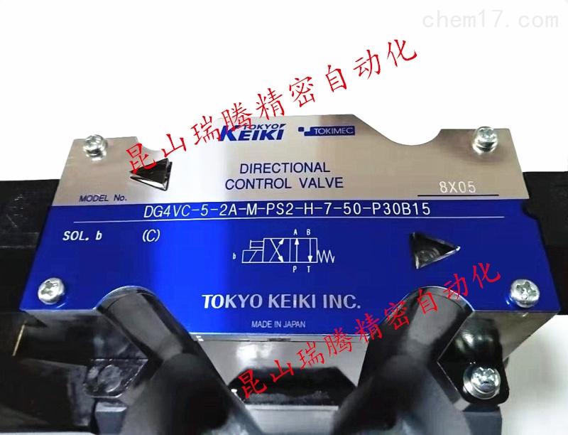 电磁阀DG4VC-5-2A-M-PS2-H-7-50-P30B15