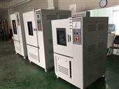 YSGDW-100深圳高低溫試驗箱