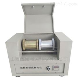 HTQ-5B煤质活性炭强度检测仪