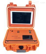 DP-102B膠體金檢測儀 瘦肉精測定儀