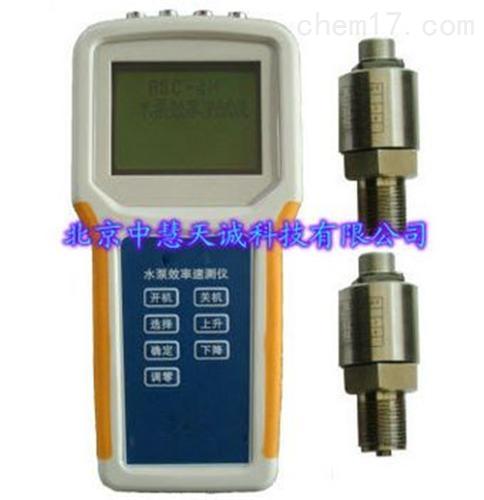 JDUC-4手持式三相泵效速测仪