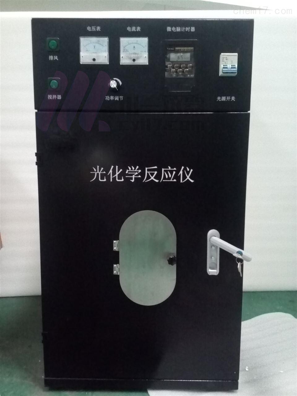 多功能光降解反应仪CY-GHX-D氙灯照射仪