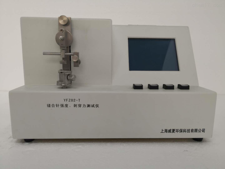 针灸针锋利度和强度测试仪