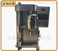 QUN-SD-10C微米喷雾干燥机