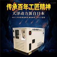 TO20000ETX,稀土永磁静音柴油发电机