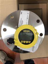 Vega雷达液位计